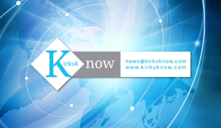 Self-Presentation of our Partner Kirkuk Now