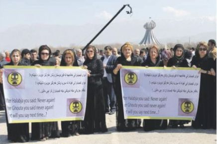 """""""Spey"""" – Assisting victims of the chemical attacks onHalabja"""