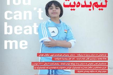 """You Can't Beat Me"" Campaign: Football Clubs for Girls"