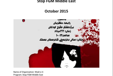 Stop FGM Middle East 2015