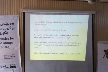 Social and Legal awareness seminars inPrisons