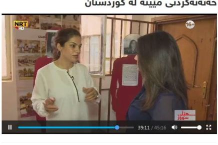 Kurdish Satellite Channel reports about FGM