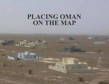 New Study: Almost 100 percent women mutilated in region of Oman – Time to act!