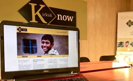 Wadi's Media Partner: KirkukNow