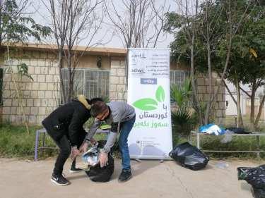 Keep Kurdistan Green Campaign